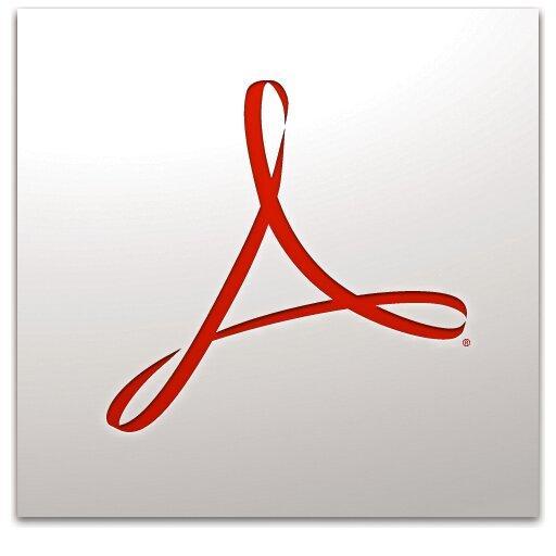 Adobe Systems, altes Logo (Bild Wikimedia)